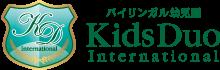 Kids Duo International